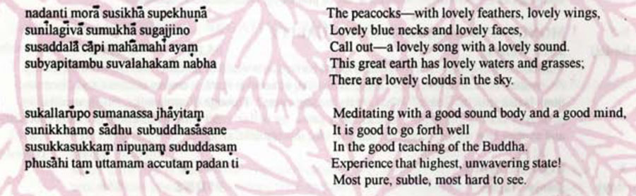 1994-Issue-02-Fall-Poem