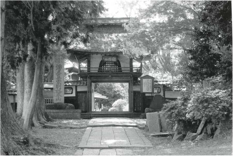 2009-Winter-Unno-pagoda