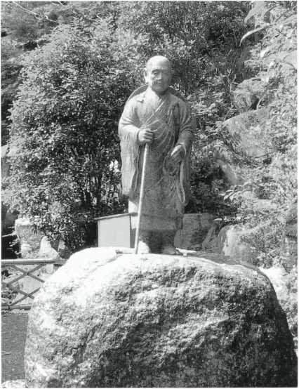 2009-Winter-Unno-statue