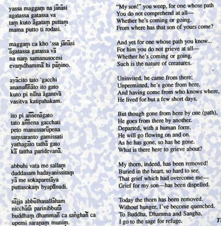 1995-Issue-01-Spring-Poem
