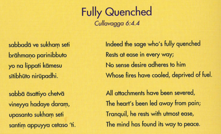 Spring2006_poem