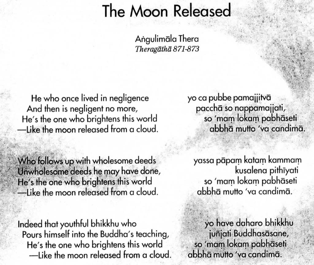 Fall01_poem