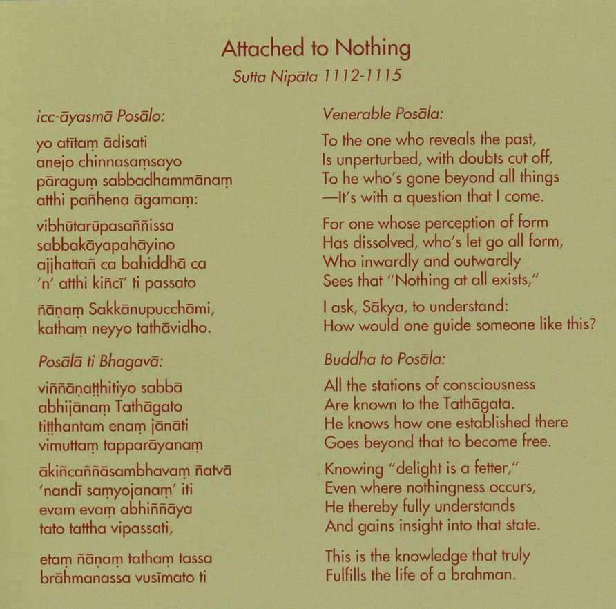 Summ2008_poem